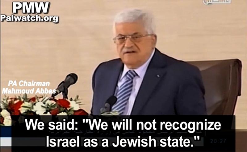 Warum die Palästinenser kein jüdisches Israel wollen