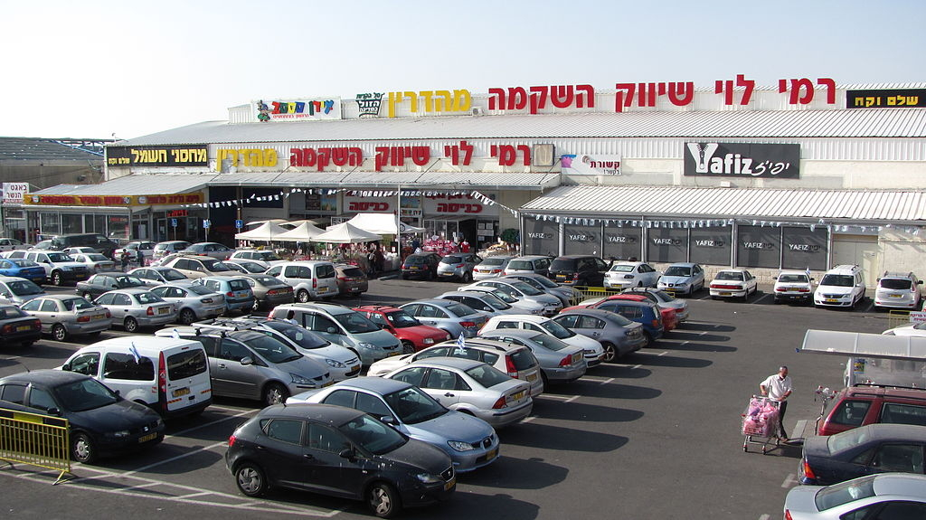 The New Palestinian 'Catastrophe': A Shopping Mall Hiring Palestinians